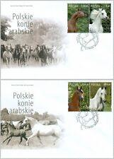 POLEN 2007  FDC Polish arabians horses(2007; Nr kat.:1389