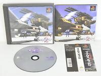 PS1 MACROSS DIGITAL MISSON VF-X2 Spine * Playstation Japan Game p1