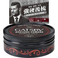 [GATSBY] Dressing Pomade ULTIMATE LOCK Strong Hold Shine Hair Styling Wax 80g
