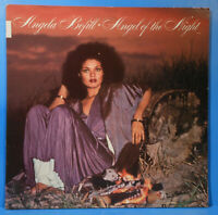 ANGELA BOFILL ANGEL OF THE NIGHT LP 1979 ORIGINAL GREAT CONDITION! VG++/VG+!!