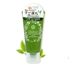 Santa Marche Green Tea Deep Cleansing Makeup Remover 70g New Japan Free Shipping
