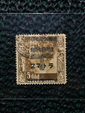 NETHERLANDS INDIES JAPANESE OCCUPATION 1943 - 1944 5 GULDEN STAMP USED