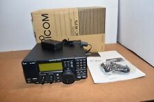 ICOM IC-R75 HF+50 MHz All Mode Digital Communications Receiver W/ Power Adapter