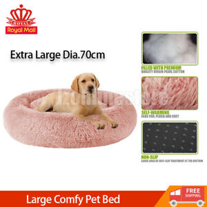 Large Comfy Calming Dog Cat Warm Bed Pet Round Plush Mattress Puppy Beds L-70cm