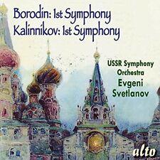 Svetlanov / Ussr Sym - Borodin: Kalinnikov: Symphony No. 1 [New CD]