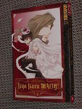Kyo Kara Maoh! Yaoi Manga Vol #2 - Temari Matsumoto 2009 1st Tokyopop - Like NEW