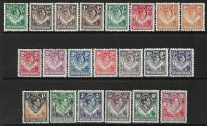 NORTHERN RHODESIA - 1938/52 -  DEFS SET OF 21 (NO SG37)  MM  SG 25/45 - CAT £220