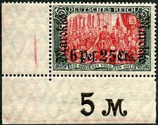 032)Nr. 58 I A ER ** ,  6 P 25 C auf 5 Mark, Friedensdruck, Aufdruck glänzend!!