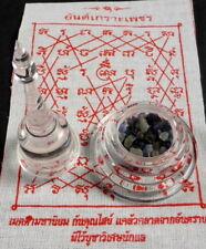 SAPPHIRE BLUE SARIRA PHRA TATH THAD BUDDHA CHEST RELIC STUPA TEMPLE WAT MAHATHAT
