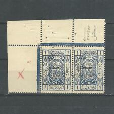 Jordan 1923 Postage Due SC#J3 Right Stamp OVP ERROR  Surcharged by Handstamp MNH