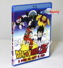 Dragon Ball Z The Strongest Guy in The World ESPAÑOL LATINO Blu-Ray Region Free