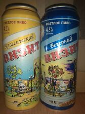 VIZIT  New 500ml beer cans made in Russia