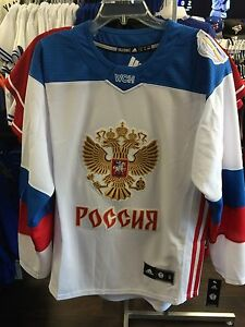 2016 World Cup of Hockey Team Russia Adidas Jersey Replica Size Small White
