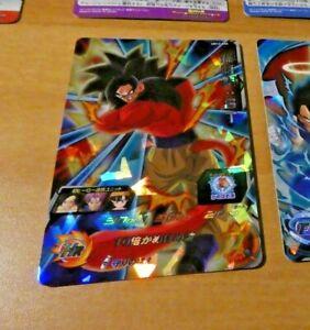 DRAGON BALL Z GT DBZ DBS HEROES CARD PRISM CARTE UM12-046 SR JAPAN MINT