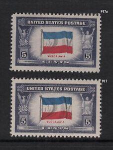 1943 Overrun Countries Sc 917a Yugoslavia reverse printing EFO colors over black