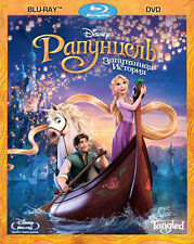 Tangled (Blu-ray/DVD, 2-Disc, English/Russian/Hungarian) RegionFREE