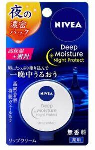 NIVEA Deep Moisture Night Protect Lip Cream 7g Unscented Japan F/S