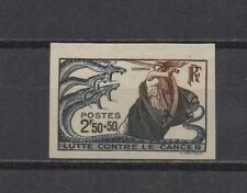 France : N° 496 a (Lutte contre le cancer). Non dentelé. **. Cote 130 €.