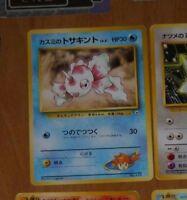 POKEMON POCKET MONSTERS JAPANESE CARD CARTE GOLDEEN LV.8 NO.118 ** #3