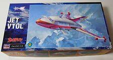 Hasegawa 1/72 Ultraman Science Special Search Party Jet VTOL Model Kit UM2:2800