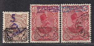 Middle East stamp 1902 Stamps of 1899 Handstamp Overprinted a group of 3 stamps