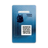 Austria 2020 Crypto Stamp 2.0 Dog Digital Image Within Ethereum Blockchain