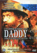 DADDY / PAPA RUSSIAN DRAMA VLADIMIR MASHKOV ENGLISH SUBTITLES  FREE SHIPPING