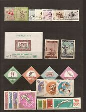 Middle East(+Few Asia)-Olympic sets, etc. Unused
