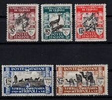 P129055/ LIBYA / ITALIAN COLONY / SASSONE # 81 / 85 MINT MNH – CV 550 $