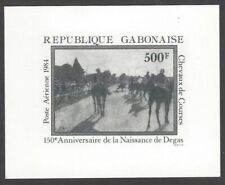 Gabon #C265 1984 Painting : The Racetrack by Edgar Degas photographic proof
