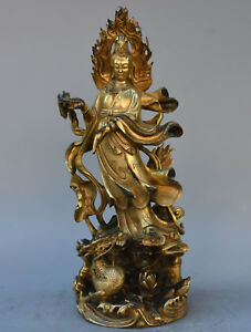 17 China Buddhism Temple Bronze Gilt Stand Dragon GuanYin Kwan-yin Buddha Statue