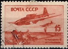 Russia WW2 Soviet Airforce Battle Germans scene stamp 1945