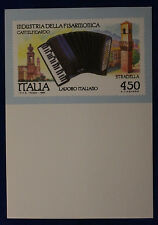 Cartolina Riproduzione Francobollo Dedicato al Lavoro Italiano  #11154