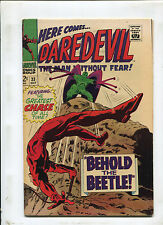Daredevil #33 (5.0) Behold The Beetle! 1967