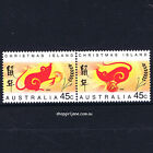 1996 Australia Christmas Island Lunar New Year of the Rat - se-tenant pair - MNH
