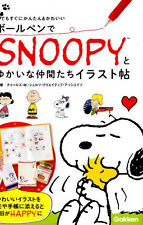 SNOOPY and Peanuts Character Illustrations with Ball Point Pens - Japanese Book