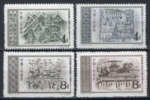 #341 - Cina - Arte della dinastia Tung Han, 1956 - Senza gomma