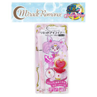 [CREER BEAUTE] Sailor Chibi Moon Miracle Romance Cosplay Liquid Eyeliner NEW