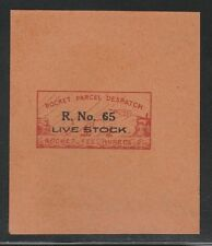 1935 INDIA rocket mail stamp - R. No. 65 - LIVESTOCK - EZ 12A1
