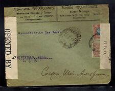 1916  Ekaterinoslav Russia Dual Censored Cover to USA Stanislas Majchrowicz