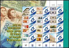 ISRAEL 2018 - 70 YEARS OF ISRAELI BANKNOTES -  GENERIC SHEET - MNH