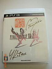 Final Fantasy XIII-2 -- Collector's Edition (Sony PlayStation 3, 2012)