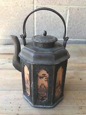 CHINESE PEWTER TEA POT Vintage Classic Rare