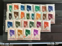 Republic of Indonesia mint never hinged  stamps R31561