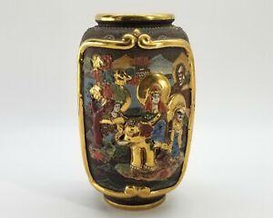 Large Japanese Satuma Vase Immortals Taishō Period Moriage Relief EUC