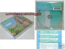 J-POP Ayumi Hamasaki Sunrise Sunset Love is All Taiwan CD+DVD