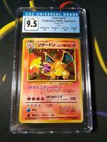 CGC 9.5 Gem Mint Japanese Charizard Holo No.006  Pokemon Base Set 1996