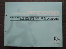 JDM HONDA ACCORD CA1 CA2 CA3 CA5 Original Genuine Parts List Catalog