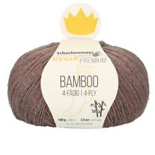 500g KASCHMIR // CASHMERE 3,4 39,98€//kg E58 BAMBUS // BAMBOO WEISS Wolle