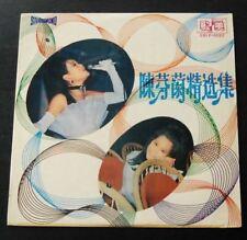 Chan Fan Lan Hong KOng 陳芬蘭 LP